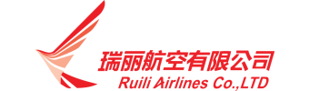 Ruili Airlines Co. Ltd.